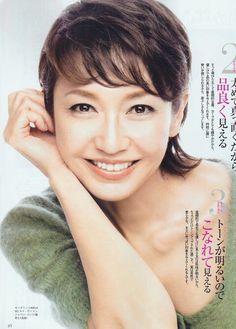賀来千香子 Japanese, Actresses, Middle, Beauty, Women, Female Actresses, Japanese Language, Beauty Illustration, Woman