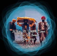 Sikh Quotes, Gurbani Quotes, Mommy Quotes, Punjabi Quotes, Guru Nanak Pics, Guru Pics, Guru Granth Sahib Quotes, Shri Guru Granth Sahib, Sweet Couple Quotes