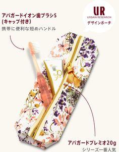 アパガードイオン歯ブラシS (キャップ付き)携帯に便利な短めハンドル。 アパガードプレミオ20g アパガードシリーズで一番人気。