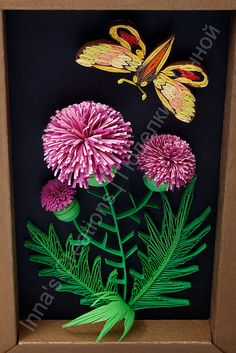 Quilled Thistles and Butterfly