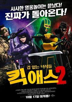 Jim Carrey, Aaron Taylor-Johnson, Chloë Grace Moretz, and Christopher Mintz-Plasse in Kick-Ass 2 Jim Carrey, Tv Series Online, Movies Online, 2018 Movies, Hit Girls, Hora Do Rush, Aaron Taylor Johnson, Chloe Grace Moretz, 2 Movie