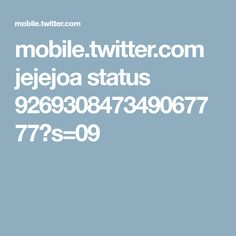 mobile.twitter.com jejejoa status 926930847349067777?s=09