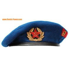 Beret of Soviet State Security special units blue hat KGB Army Beret, Military Beret, Flat Hats, Police, Soviet Army, Army Surplus, Hat For Man, Russian Blue, Summer Hats