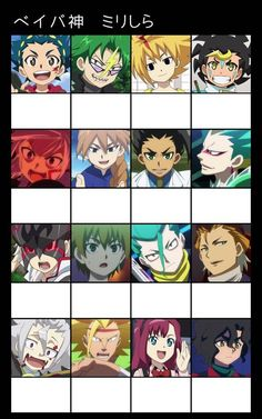 beyblade burst god Let It Rip, Beyblade Characters, Beyblade Burst, Doujinshi, My Hero Academia, Evolution, Coloring Pages, Knight, The Incredibles