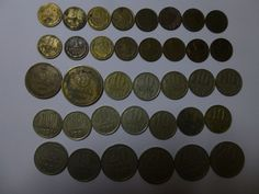 Lot of 36 Different Old Russia USSR Coins - 1961 to 1990 - Circulated