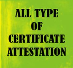 Urogulf offers attestation services from Notary, State Home Ministry, HRD, GAD, SDM, Ministry of External Affairs (MEA), Embassy, Consulate.  http://urogulfattestation.blogspot.in/2014/11/certificate-attestation-procedure-to-uae.html