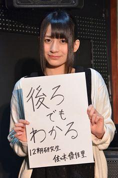 Kyoko Nishiyama - Google+ - 今日12/5(水)のAKB48劇場は、「僕の太陽」\(^o^)/ 研究生による、この演目。…