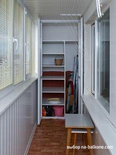 шкаф на балкон: 25 тыс изображений найдено в Яндекс.Картинках