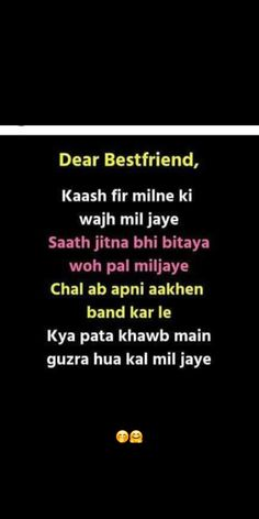 Quotesonbestfriends Friendship Quotes In English Friendship