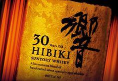 サントリーウイスキー響30年