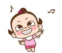 ★카카오톡 '쥐방울 이쁨주의!'이모티콘★ : 네이버 블로그 Cute Couple Cartoon, Cute Love Cartoons, Cute Cartoon, Cartoon Gifs, Cartoon Art, Gif Collection, Cute Love Gif, Gif Photo, Cute Emoji