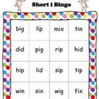 Enhance your student's use of short i by using the Pig in a Wig short i bingo. The bingo game correlates with TEKS and Reading Street. If you lik...