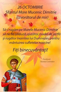 Romania, Pray, Movies, Movie Posters, Greece, Films, Film Poster, Cinema, Movie
