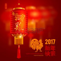 Powerpoint templates free download china chinese new year animated chinese new year festive vector card design with blurred background chinese translation happy chinese toneelgroepblik Image collections