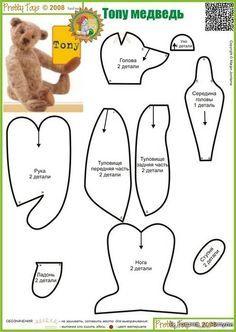 teddy bear patterns to sew - Tony