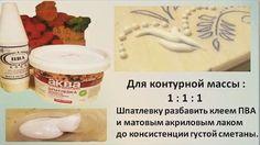 https://ok.ru/idu.decoupage/topic/65400615441885