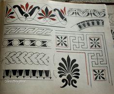 Greek <b>motifs</b>, Jeanne Magnin's Documente de Style 1916 - 1917