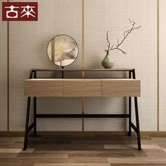 古来定制 新中式现代中式梳妆台 化妆台水曲路实木梳妆桌妆椅组合