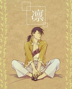 Ling Yao. (FullMetal Alchemist: Brotherhood). Ling Fma, Hiromu Arakawa, 鋼の錬金術師 Fullmetal Alchemist, Lan Fan, Alphonse Elric, Edward Elric, Another Anime, Blue Exorcist, Manga Comics