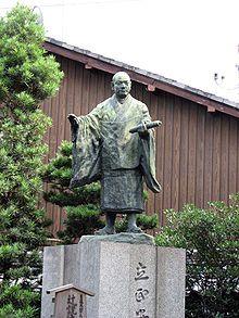 Nichiren - Wikipedia, la enciclopedia libre