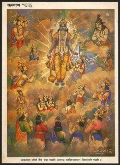 """India SARVADEV NAMASKAR: KESAV PRATI GACHATTI 7"""" x 10"""" vintage Kalyan print Ӝ picclick.com"""