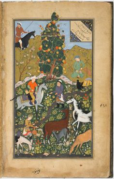 Dara and the Herdsman (painting, verso), Text (recto), folio 19 from a Manuscript of the Bustan by Sa`di, Written for Sultan `Abd al-`Aziz (1540-50)  Attributed to Bishndas, Attributed to Shaykh Zada, Scribe: Mir 'Ali al-Husayni Manuscript of the Bustan (Orchard) by Sa`di, written for Sultan `Abd al-`Aziz (1540-50) Manuscripts