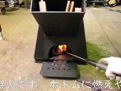 ロケットストーブとホットテーブル Rocket stove mass heater & Hot table - YouTube