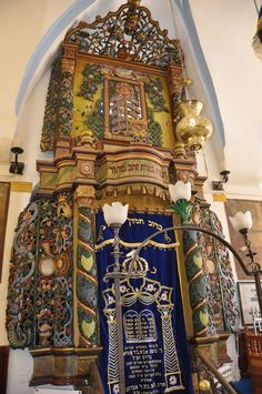 "THE JOSEPH CARO SYNAGOGUE IN SAFED, ISRAEL named after Rabbi Joseph Caro, scholar and Kabbalist, author of the ""Shulchan Aruch"" (the codification of Jewish laws) who was born in Toledo and died in ..."