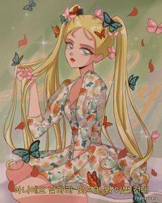 just beautifull art Sailor Moon Aesthetic, Aesthetic Anime, Kpop Drawings, Cute Drawings, Kawaii Art, Kawaii Anime, Images Kawaii, 90 Anime, Arte Sailor Moon