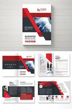 Red Atmosphere Technology Company Brochure – Tech Ideas for 2019 Company Brochure Design, Company Profile Design, Graphic Design Brochure, Brochure Layout, Graphic Design Posters, Poster Designs, Page Layout Design, Magazine Layout Design, Portfolio Design Layouts