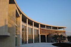 Akhisar Belediye Hizmet Binası