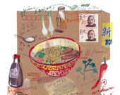 Food art, Spicy chinese soup recipe, 8X10 print, Kitchen poster, asian cooking, Brown