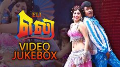 Eli (2015) All Video Songs Jukebox | Vadivelu | Blockbuster Hit | New Ta...