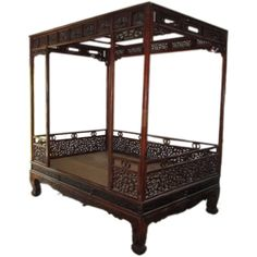 """Rare Chinese Ming Dynasty Huanghuali Six Post Canopy Bed  HEIGHT:88.25"""" T WIDTH:82.25"""" L DEPTH:56.75""""D DEALER LOCATION:Medford, NJ NUMBER OF ITEMS:1 REFERENCE NUMBER: