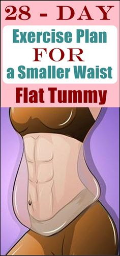This flab to flat belly workout challenge is the best way to torch belly fat and strengthen your abdominal muscles. It's quick simple and it doesn't require any special equipment. And the best part – it's suitable for any. Lose Belly Fat, Lose Fat, Lower Belly, Flat Belly Workout, Tummy Workout, Tummy Exercises, Yoga Exercises, Toning Workouts, Belly Workouts