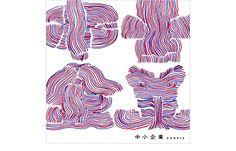 "Music CD ""COOKIE"" / Small businesses (中小企業)   Jacket Design by Nakayama shinichi"