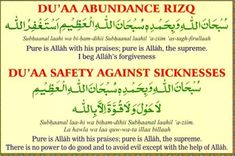 very powerful dua for rizq - Google Search