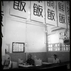 Moment in the Hong Kong style cafe
