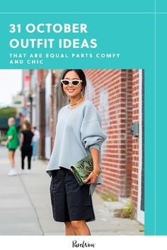 We found 31 of the most fashionable fall ladies to inspire your wardrobe choices all October long. 31 days, 31 fresh style ideas, let's do this. #fashion #style #fall October Outfits, Spring Outfits, Winter Outfits, October Fashion, Autumn Fashion, I Dress, Dress To Impress, Comfy, Chic