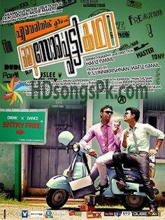 Oru Soppetty Katha Malayalam Movie Songs Download - HD Songs Pk