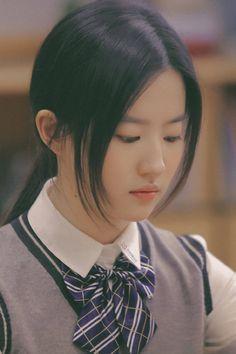 Magic Tricks For Kids, Cute Girl Wallpaper, Princesses, Dramas, Actors & Actresses, Cute Girls, Dancer, Idol, Asian