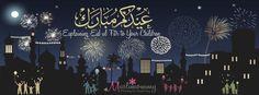 Explaining Eid ul-Fitr To Your Children