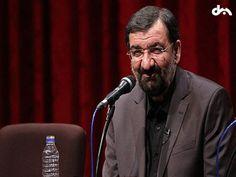 Rusya'nın ''Kaçak Petrol'' idddasına İran'dan destek