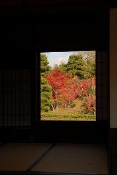Katsura Imperial Villa and Gardens, Kyoto