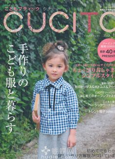 Where to buy – online sources for Japanese Sewing Books – Japanese Sewing, Pattern, Craft Books and Fabrics Japanese Sewing, Japanese Books, Japanese Patterns, Sewing Magazines, Crochet Fall, Book Crafts, Craft Books, Baby Pants, Books To Buy