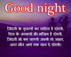 658+ Hindi Good Night Shayari Images Wallpaper for Best Friends Lover Good Night Photos Hd, Good Night Image, Good Night Wallpaper, Shayari Image, Images Wallpaper, Best Friends, Lovers, Beat Friends, Bestfriends