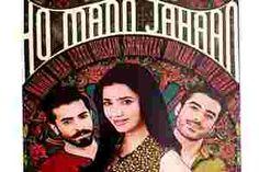 Ho Mann Jahaan 2015 Full HD Pakistani Movie Online Download