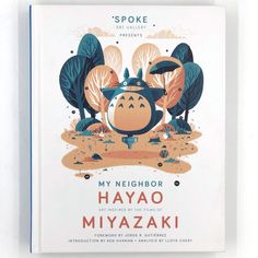 "Available now at spoke-art.com! All new offerings from the world of Hayao Miyazaki!! Our ""My Neighbor Hayao"" art book has been officially released and we couldn't be more proud, it's beautiful. Act fast and pick up Bruce Yan's Miyazaki Tokens in nickel before they're gone! Plus we have a 10-print set in custom box available from Inkwell Illustrations and a screen printed bandanna and acrylic bath token by artist Derek Ballard. Head to our site now to see everything we have to offer!"