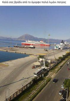 Πάτρας -Greece (KT)