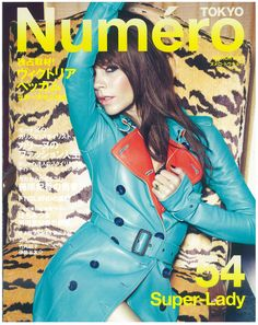 Victoria Beckham on the cover of Numero Japan in Burberry Prorsum